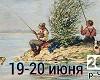 Чемпионат Новосибирской области по ловле на поплавочную удочку