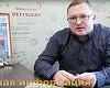 Диалог с Г. Безменовым о запрете сетей и нормах вылова. Часть 2