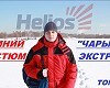 """Обзор зимнего костюма """"Чарыш Экстрим"""" Helios"""
