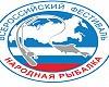 Фестиваль «Народная рыбалка» — «Сибиряк — значит рыбак!»