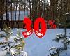 30% скидки на базе отдыха «Усть-Алеус». Отдохни с комфортом!