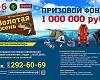 """Фестиваль """"ЗОЛОТАЯ ОСЕНЬ-2020"""". Регистрация открыта!"""