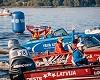 Чемпионат мира по ловле спиннингом с лодок - 2017