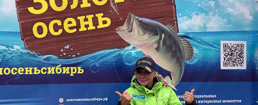 """Три лучших отчета от участников """"ЗОЛОТОЙ ОСЕНИ 2020"""""""