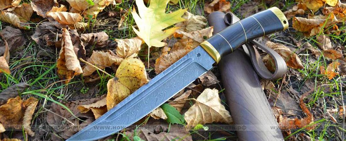 Ножи «Русский Витязь»