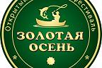 Приглашаем на один из крупнейших рыболовных Фестивалей в России!
