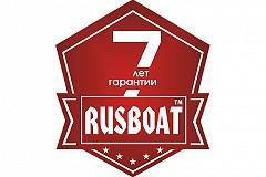 7 лет гарантии на ПВХ лодки! RusBoat - это надежный и комфортный флот!