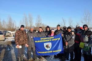 Соревнования г. Новосибирска по ловле на мормышку-2017