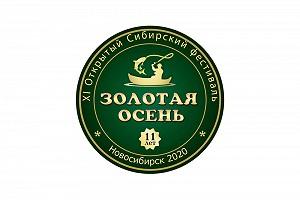 """До старта Фестиваля """"Золотая Осень"""" остаются считанные дни!"""