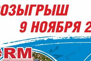 Квадроцикл за 10 000 рублей