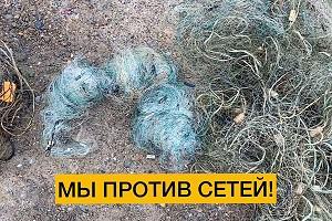 Совместная работа общественников и Верхнеобского ТУ Росрыболовства