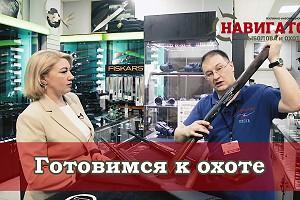"""Новая рубрика: """"Навигатор рекомендует"""". Обзор интересных ружей"""