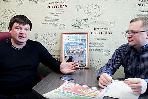 """Диалог с Г. Безменовым о новом Законе """"О любительской рыбалке"""" Часть 1"""