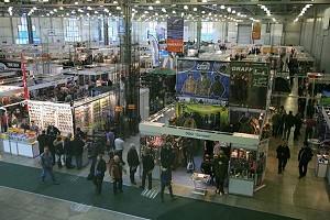 Выставка-ярмарка  «Территория охоты, рыбалки, туризма»
