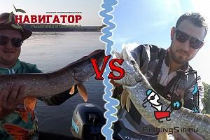 Дружеский батл: Навигатор vs FishingSib. Ловим щуку в коряжнике