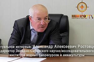 Состояние ихтиофауны в Сибири
