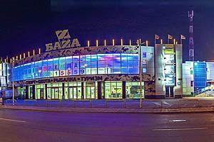 Торговый центр БAZA (Новосибирск)
