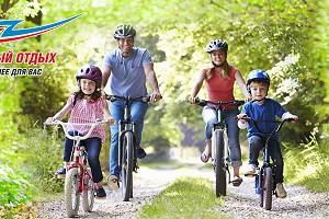 Скидка на все велосипеды до 55%!