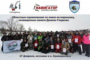 27 февраля областные соревнования по ловле на мормышку. Анонс