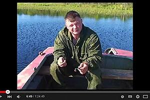Таежное озеро Тенис Сибирь