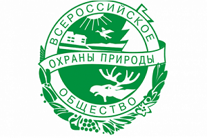Министр природных ресурсов А.А. Даниленко и председатель ВООП О.В. Чернавина провели рабочее совещание