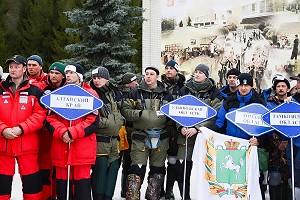 16-й Чемпионат России  по ловле на мормышку со льда-2015